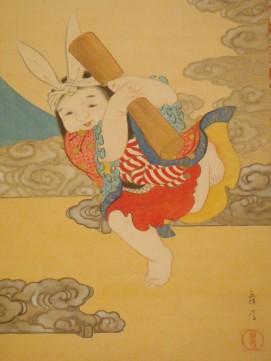Rabbit dance - Historical Museum, Osaka