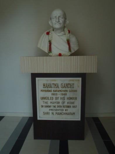 Mahatma Gandhi, Indian Community - Kobe