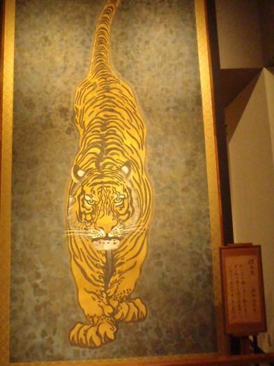 Sliding door, tiger - Kokura Castle